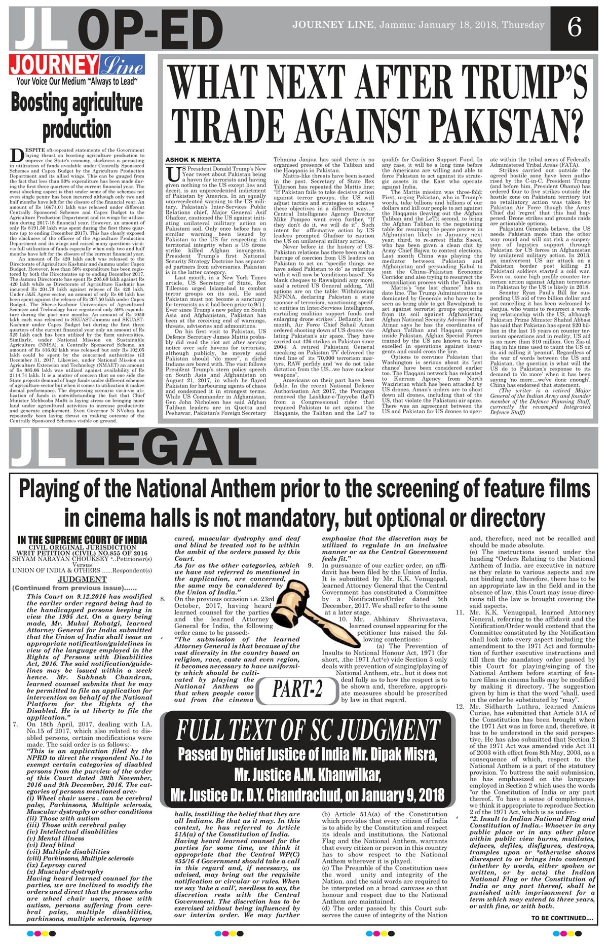 Journey Line E-Paper: Daily Newspaper Jammu Kashmir, Published from
